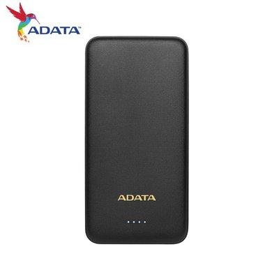威剛 ADATA T10000 行動電源 10000mAh 黑色 薄型行動電源 簡約輕便 (AD-T10000-K)