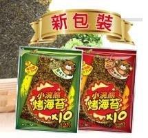 ~芊芊小舖~ 泰國 新版小浣熊 烤海苔  經典麻辣 焦糖原味 兩種口味
