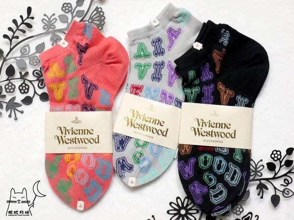 【拓拔月坊】VIVIENNE WESTWOOD 褲襪 雙層彩色 英文字母 短襪 日本製~折扣季!