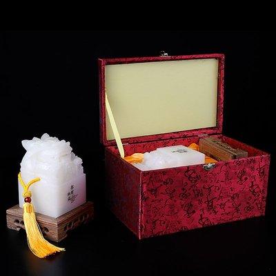 LANTERN 印章定制名字刻字個人姓名私人定做古風玉璽擺件天然玉石開業禮品