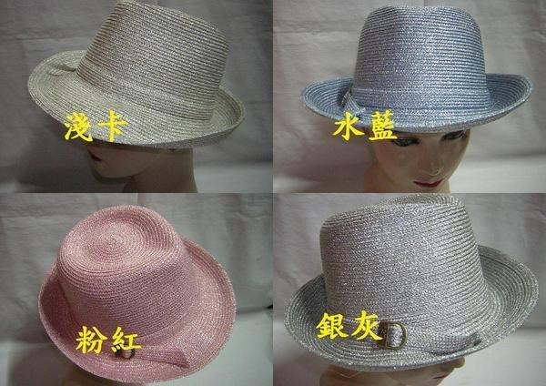 //阿寄帽舖//金蔥銅扣人造纖維 紳士帽!!全部紙箱包裝.!!