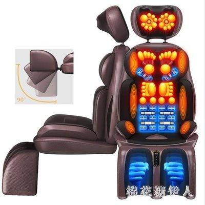 按摩墊椅 (220V)頸部腰部肩部背部多功能全身振動揉捏家用 AW7214