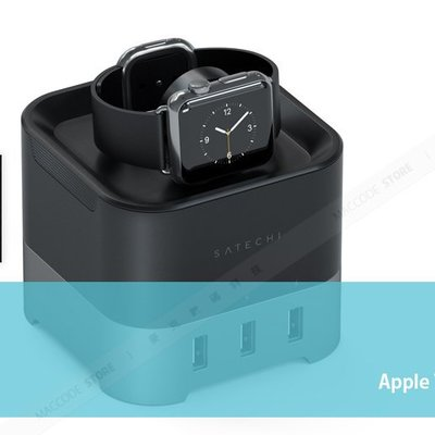 Sate Smart Charging Apple Watch / Fitbit Blaze 充電座 現貨 含稅