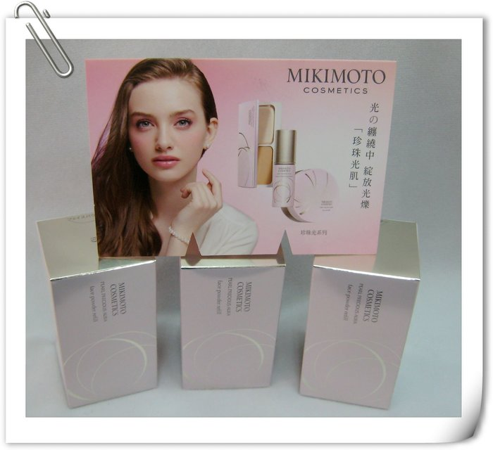 mikimoto 【 cosmetics 珍珠光蜜粉】20g~粉蕊1650元