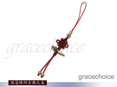 風姿綽約-- 普巴金剛杵手機吊飾(A016) ~ 密宗法器~ 有綠色及紅色兩色