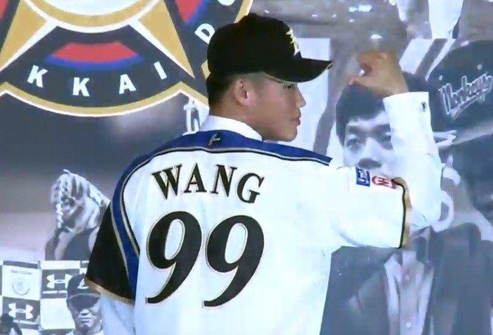 【日職嚴選】現貨 日本職棒 北海道日本火腿鬥士隊 99號 大王 王柏融 白色 主場球衣