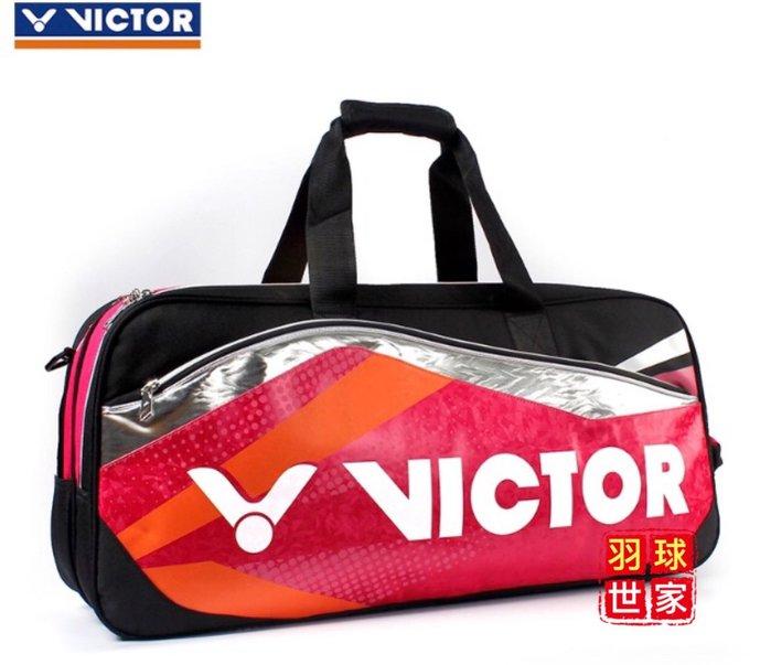 ◇ 羽球世家◇【BR-9608 】勝利羽球拍袋 12隻裝 BR-9608矩形拍袋Q 方丹戈玫紅 VICTOR羽球袋