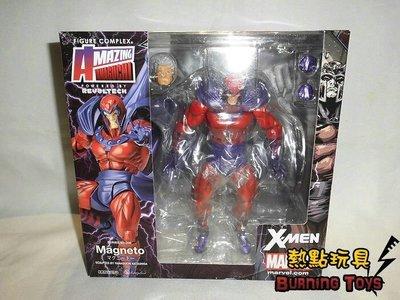 海洋堂Kaiyodo 山口式 Amazing Yamaguchi X-MEN 磁力王 Magneto **現貨**