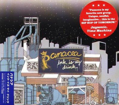 K - Panacea - Ink Is My Drink - 日版 CD+2BONUS - NEW