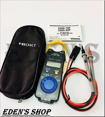 日本HIOKI 3280-10F三用電表 鉤錶 超薄輕量化