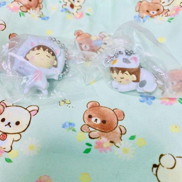 櫻桃小丸子 貓咪造型 慵懶睡覺吊飾 公仔 珠鏈 全新