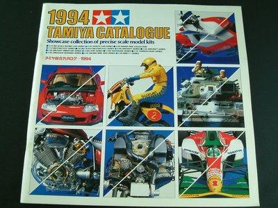TAMIYA CATALOGUE 1994