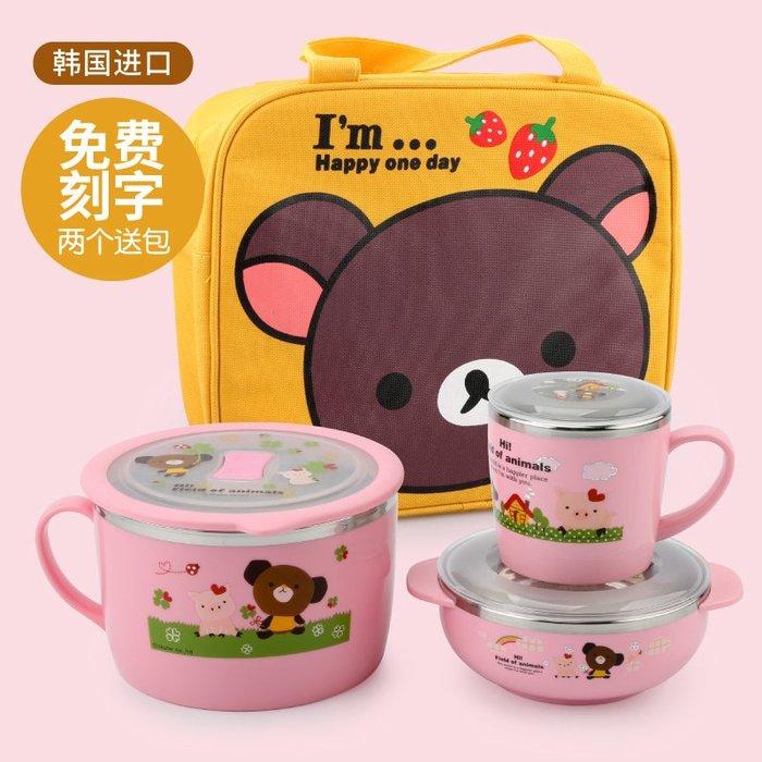 小賴的店-摩卡小熊小學生湯碗大號帶把手兒童不銹鋼碗防燙隔熱帶蓋粉色