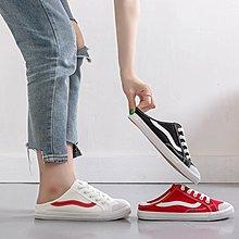 YOHO現貨懶人帆布鞋 (BECC031) 爆款流行舒適透氣好穿懶人蹬帆布鞋 半拖鞋 懶人鞋 小白鞋 有3色 35-40