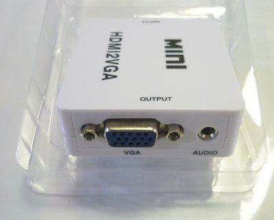 有音源孔 HDMI 轉 VGA線 可接電腦螢幕 HDCP 可用 PS4 PS3 Switch NS 主機【台中大眾電玩】