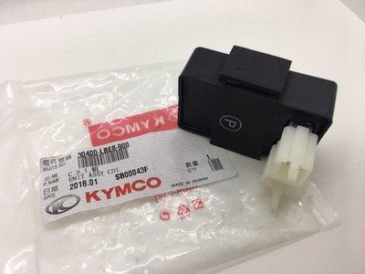 【JUST醬家】  KYMCO光陽 KTR 125 150 原廠 化版 CDI 化油適用