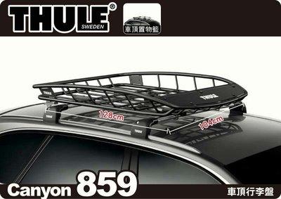 新馬三專用 Thule Aero bar 861+871擾流板+859行李盤