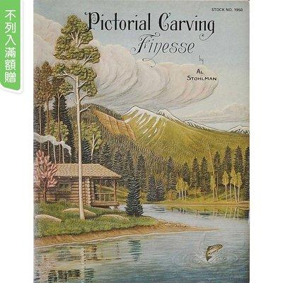 ☆ 匠心手工皮雕 ☆  書籍-Pictorial Carving 精細寫生雕刻(MA009) 手工藝 / 手縫 / 皮雕