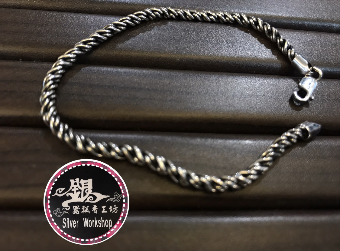 銀器飄香《925銀 硫化銀 手工 手作 文武鍊造型 純銀手鍊》A-2180