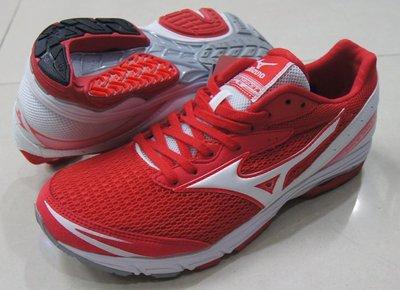 *世偉運動精品*【美津濃】 J1GB148101 WAVE AMULET 5 (W)  路跑鞋 女鞋