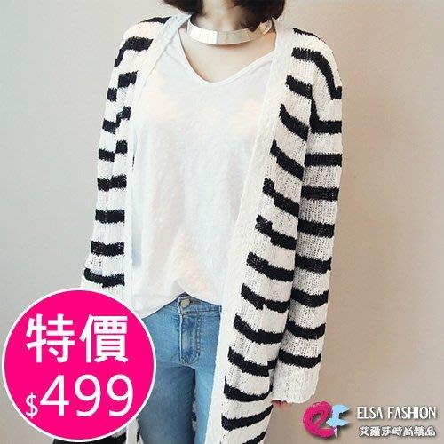毛衣外套 超長款下擺開叉條紋針織外套 艾爾莎【TGK5678】