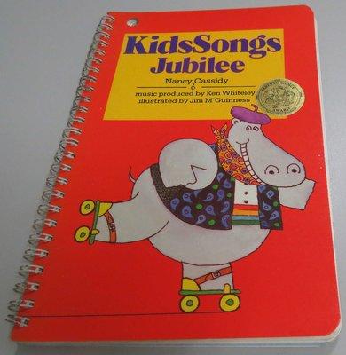 英文童謠 Kids Songs Jubilee 歌詞+樂譜