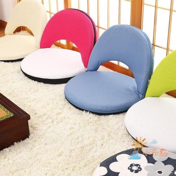 懶人沙發沙發床懶人沙發宿舍休閒小凳子兒童可拆洗折疊榻榻米坐椅子床上靠背椅WY