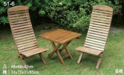 【南洋風休閒傢俱】戶外休閒桌椅系列-香樟折合椅 戶外休閒椅 實木休閒折合椅 適戶外 餐廳 庭院 ( W001C)
