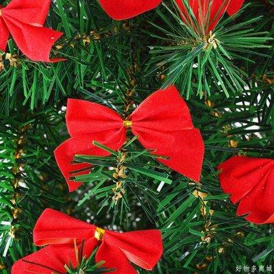 好物多商城 蝴蝶結掛件 圣誕節裝飾圣誕樹掛件裝飾掛件場景裝飾布置