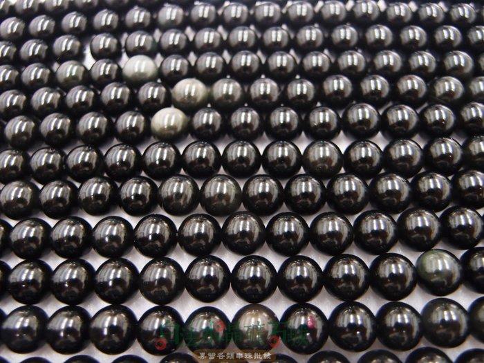 白法水晶礦石城        墨西哥 天然-黑曜石8mm   漂亮虹眼     串珠/條珠  首飾材料