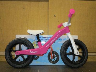【冠鑫自行車】卜赫馬 PERFORMER PONY Push Bike 12吋 充氣輪胎 滑步車 平衡車 台灣製造 高雄