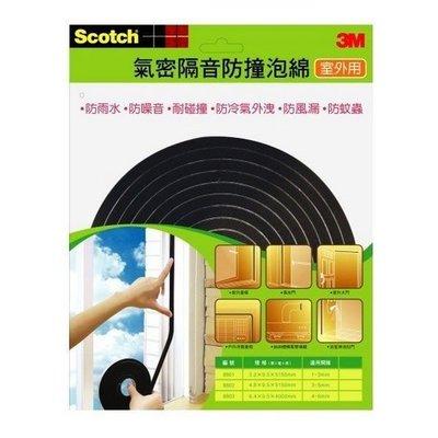 促銷【3M-Scotch】8801 室外用氣密隔音防撞泡棉 1~3mm 台中市