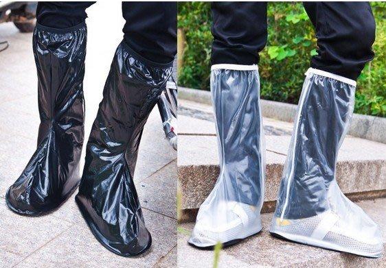 拉鍊防雨鞋套M