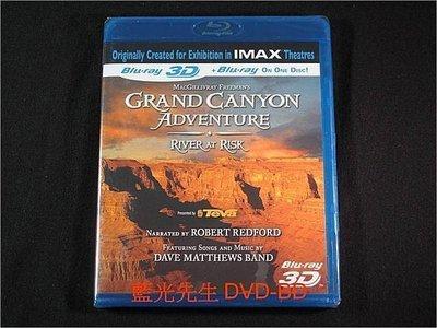 [3D藍光BD] - IMAX : 大峽谷探險之河流危機 Grand Canyon Adventure : River at Risk 3D + 2D