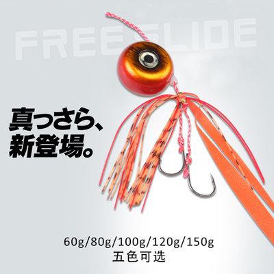 魚餌MAD MOUSE海釣炎月鐵板餌真鯛鱸魚路亞餌60g80g100g120g150g五色