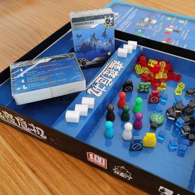 【頂峰娛樂】瘟疫危機桌游聚會家庭合作游戲卡牌全球感染Pandemic一觸即發擴展