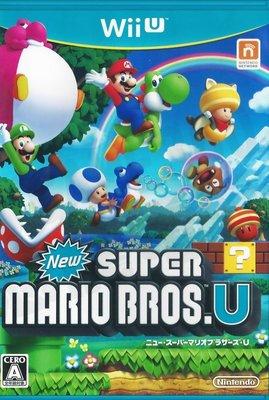 【二手遊戲】WIIU WII U NEW超級瑪利歐兄弟U NEW SUPER MARIO BROS U 日文版 台中恐龍