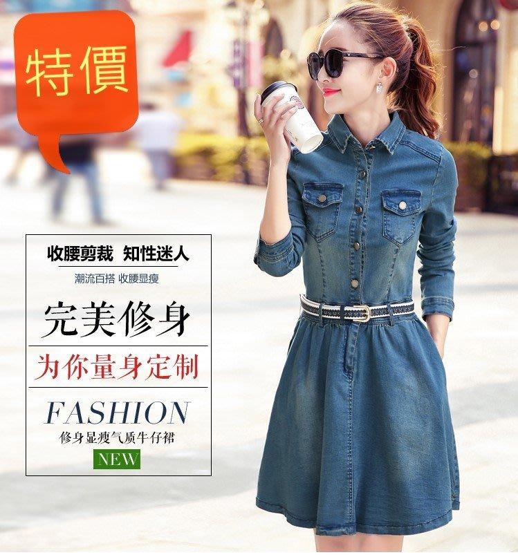 東大門平價鋪  秋季新款女裝高腰修身顯瘦長袖牛仔裙 ,韓版復古做舊打底裙牛仔連衣裙