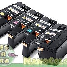 【NanoColor】含稅附發票  FUJI XEROX CP115W CP116W 黑色環保碳粉匣 CT202264