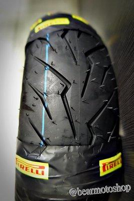 【貝爾摩托車精品店】 倍耐力 紅惡魔 DIABLO ROSSO SCOOTER 120/70-15 56S 輪胎 尼龍胎