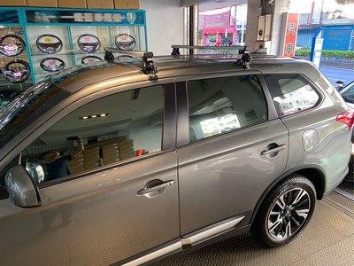 OUTLANDER 車頂架 橫桿 鋁合金車頂架