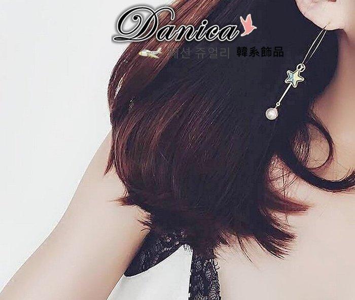 耳環  韓國氣質甜美簡約百搭魔幻五角星星吊飾 珍珠 不對稱 耳環 K92077~2 Dan