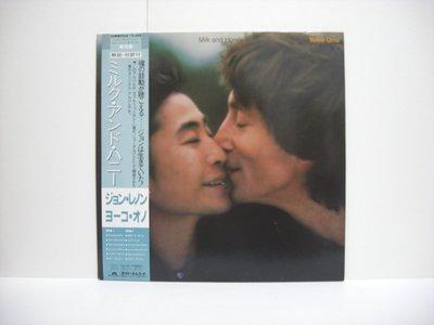 ~花羨好物~John LENNON 約翰藍儂和小野洋子的音樂專輯牛奶與蜜糖(1984年)發行黑膠唱片(日版) 一143