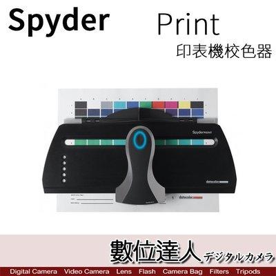 【數位達人】Datacolor Spyder PRINT 印表機校色器 校色器列印組 / DT-S4R100