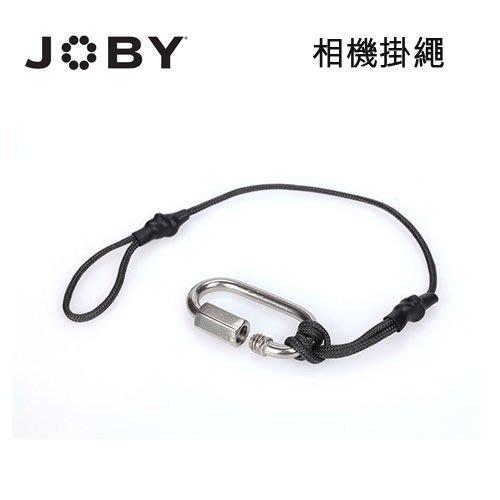 ((名揚數位)) JOBY Camera Tether JA9 相機掛繩