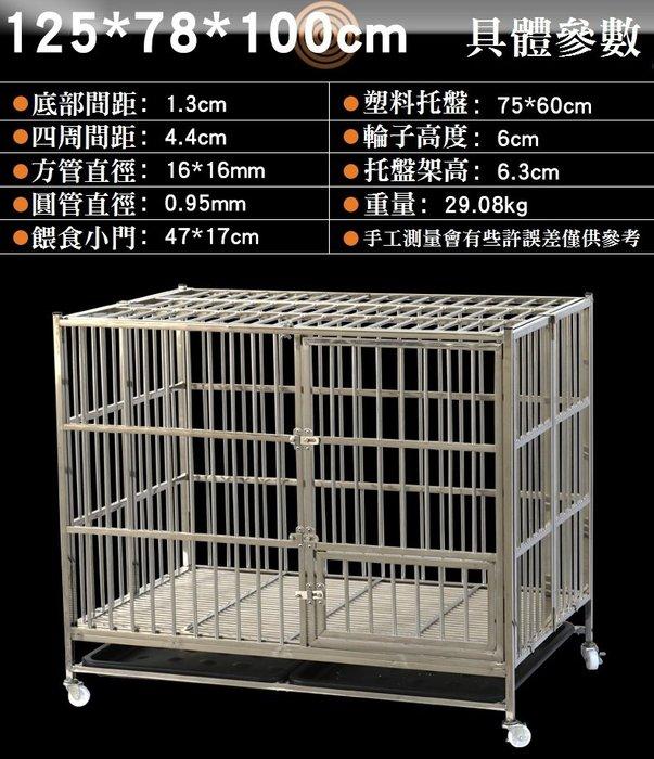 市面最大不鏽鋼狗 可折疊不鏽鋼鐵籠  大型犬用狗籠 (買一送三)  鐵籠 寵物籠 寵物圍欄 送輪子+透明寵物墊+托盤