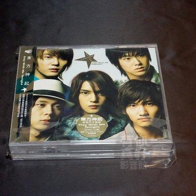 東方神起 (JYJ)【Stay With Me Tonighte】CD+DVD 在中 俊秀 有天 允浩 昌珉
