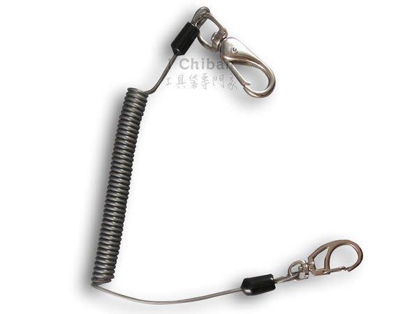【I CHIBAN 工具袋專門家】一番 JK1104 工具安全繩 安全實用 防止掉落 五金配件 伸縮彈力繩 防墜繩