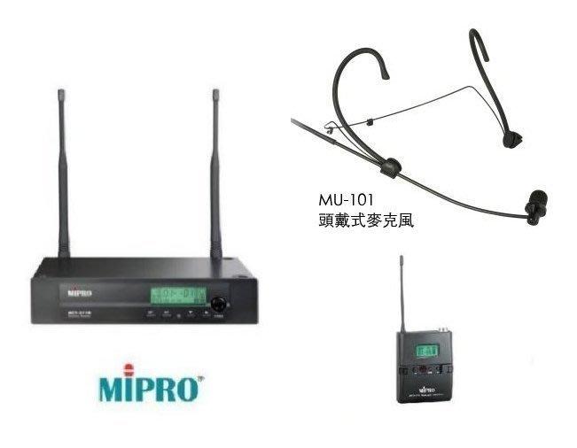 【六絃樂器】全新 Mipro MU-101 + ACT-311B 耳掛無線麥克風組 / 舞台表演 會議簡報 課堂授課