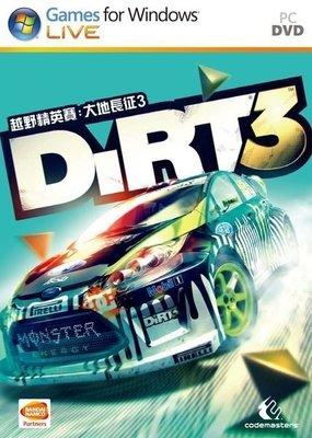 【傳說企業社】PCGAME-Colin McRae:DiRT 3 越野精英賽:大地長征3(英文版)
